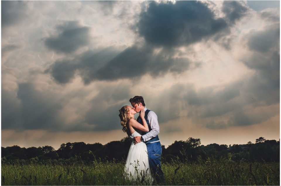 Dovecote Barn Wedding Photographer - Ben & Lynsey